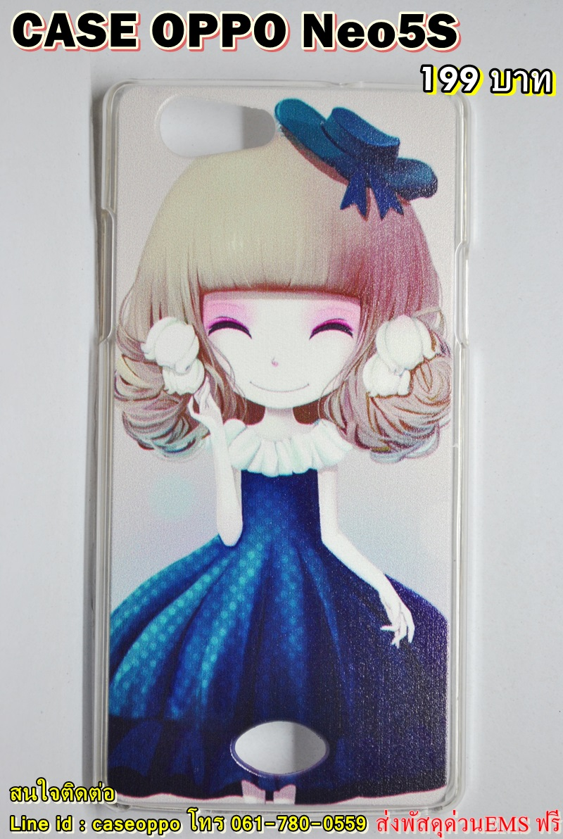 Case OPPO joy5 neo 5s ลายการ์ตูนผู้หญิงชุดน้ำเงิน