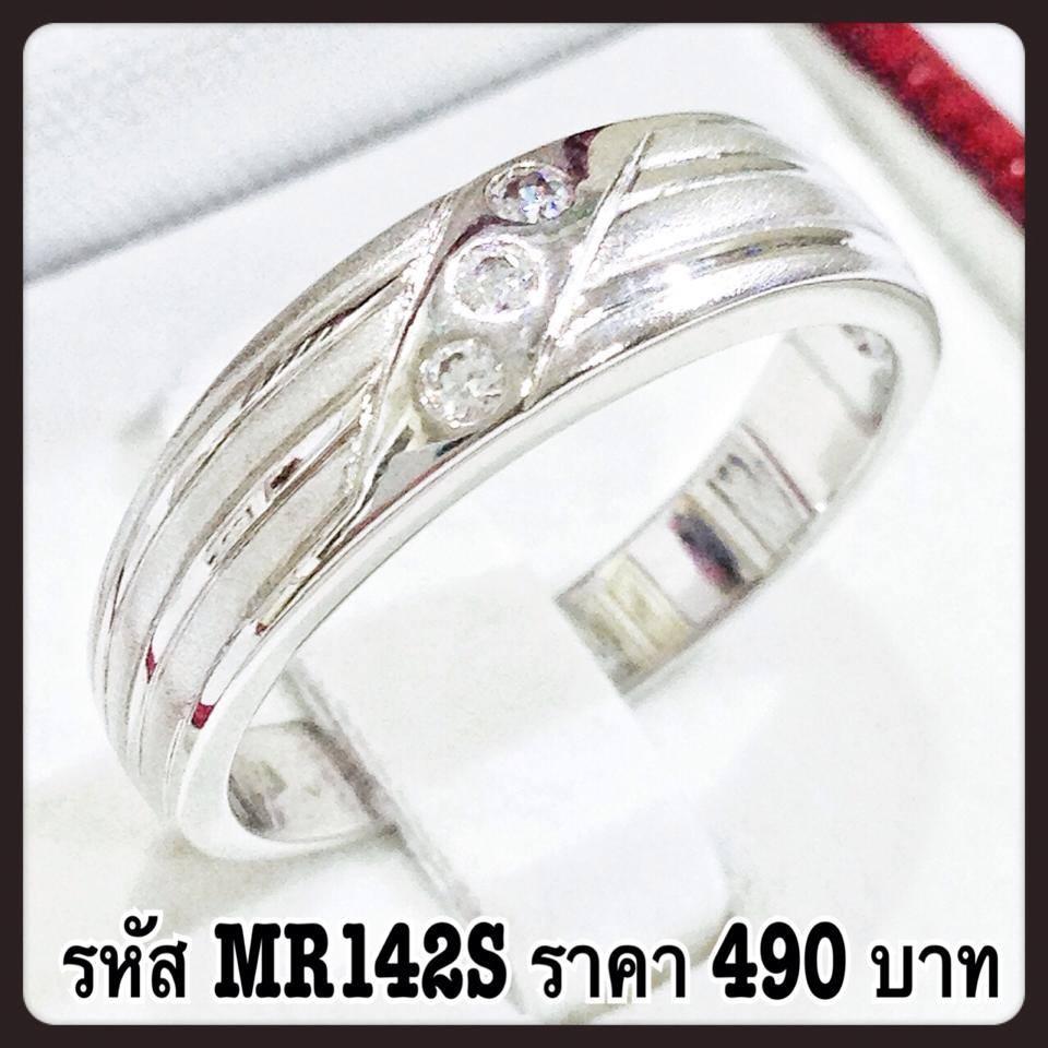 แหวนเพชร CZ รหัส MR142SRD size 53