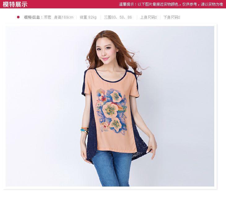 ++เสื้อผ้าไซส์ใหญ่++* Pre-Order* เสื้อผ้าแฟชั่นไซส์ใหญ่พิมพ์ลายดอกไม้แต่งด้านหลังด้วยผ้าตาข่ายเซ็กซี่ค่ะ
