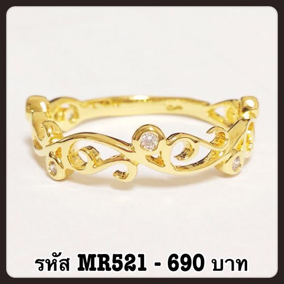 แหวนเพชร CZ รหัส MR521 size 55