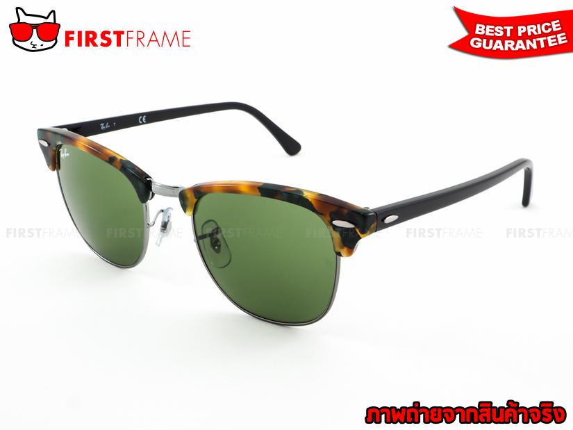 RayBan RB3016 1159/4E | CLUBMASTER
