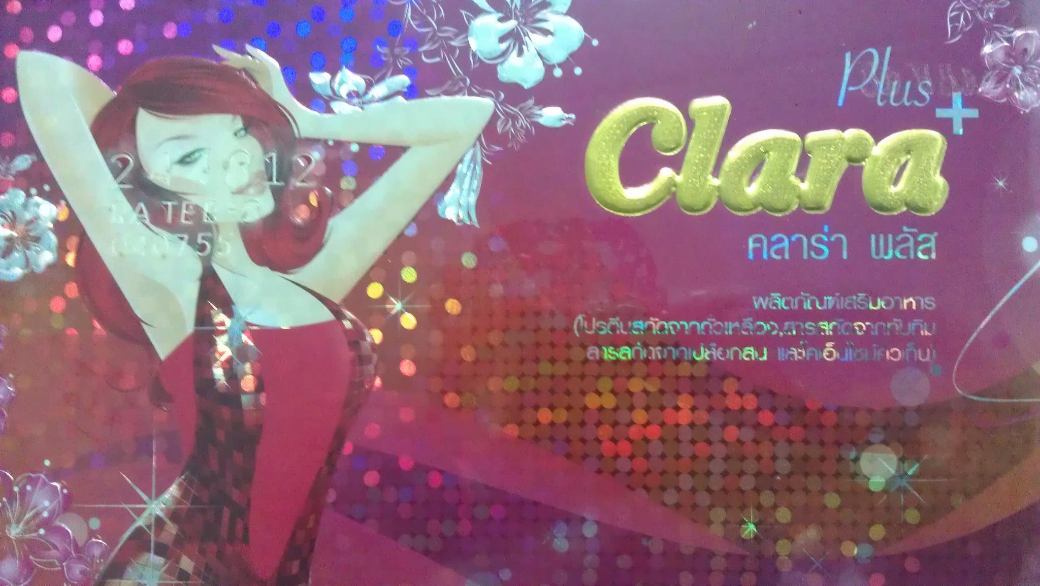 Clara Plus ( คลาร่า พลัส ) 20 Capsules
