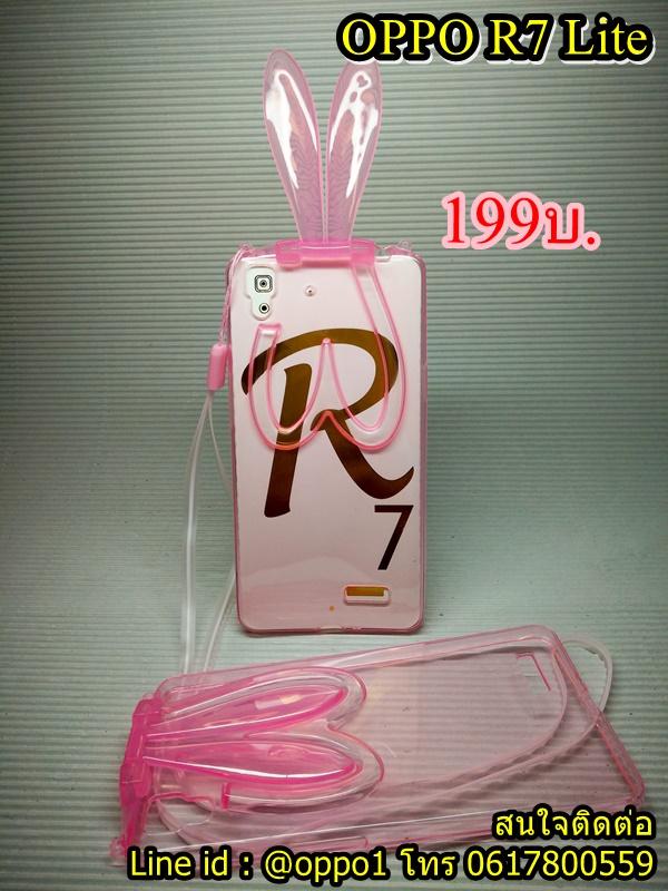 Case OPPO R7Lite ยาง ลายกระต่ายชมพู