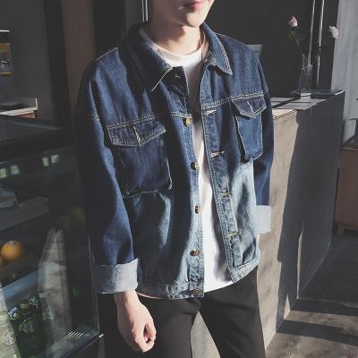 เสื้อแจ็คเก็ตยีนส์ญี่ปุ่น สีน้ำเงิน แนววินเทจ เล่นลายสีเสื้อ