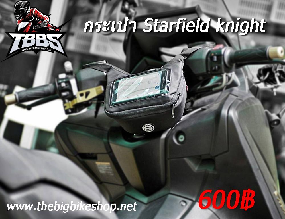 กระเป๋าอเนกประสงค์ Starfield knight SKB-328
