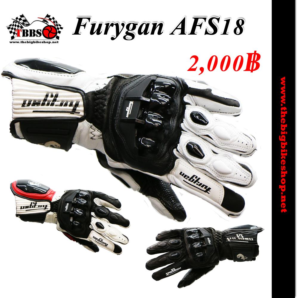 ถุงมือ Furygan AFS18