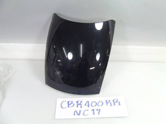 ชิลแต่ง CBR 400 RR NC17