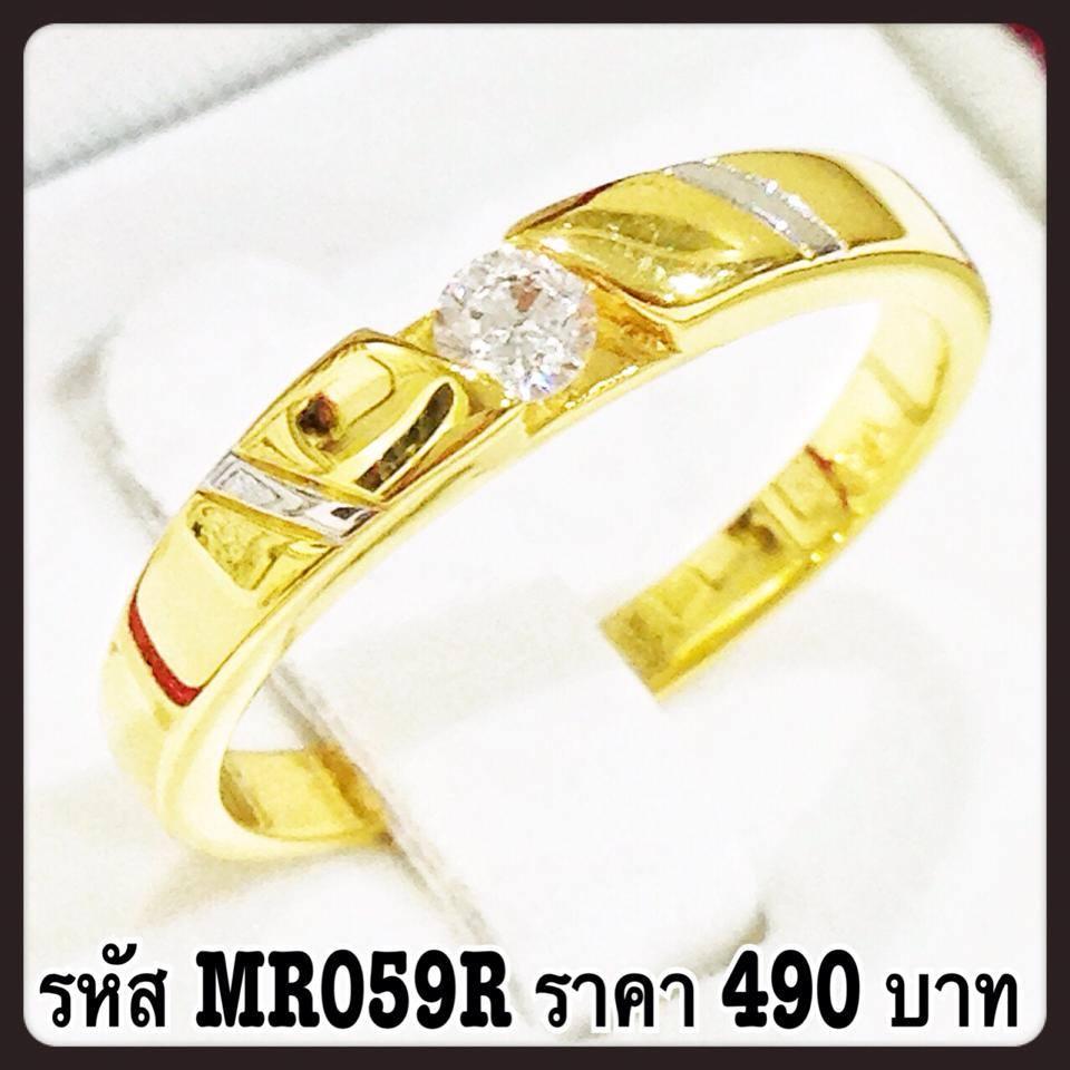 แหวนเพชร CZ รหัส MR059R size 48