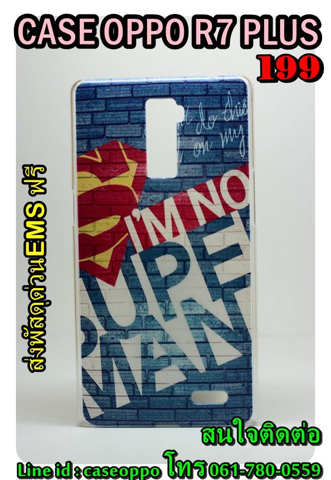 OPPO R7 Plus CASE Super man
