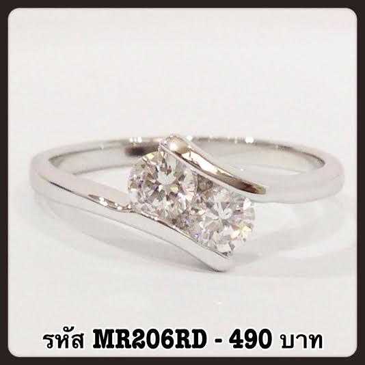 แหวนเพชร CZ รหัส MR206RD size 55