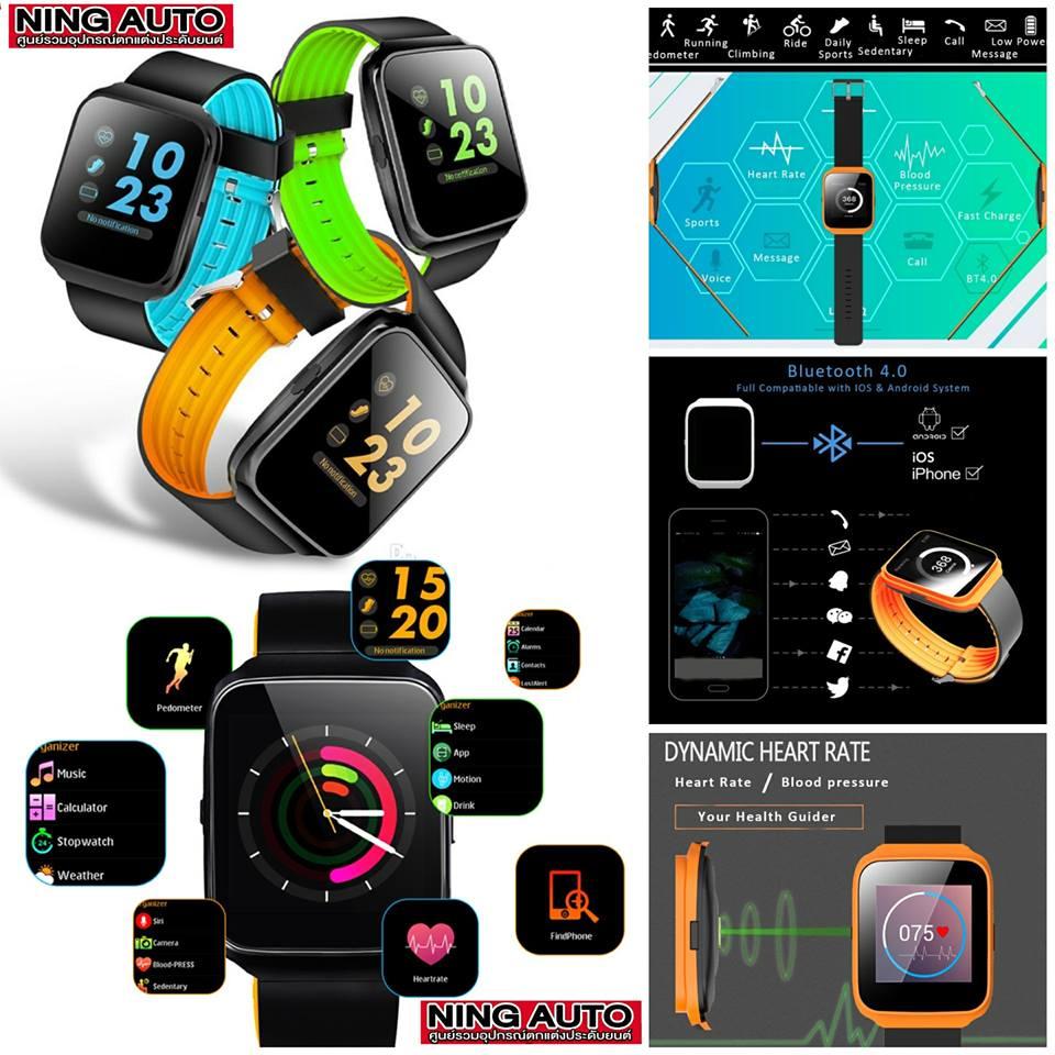 Bluetooth Smart Watch 2018 ⌚นาฬิกาอัจฉริยะเพื่อสุขภาพยุค 4.0