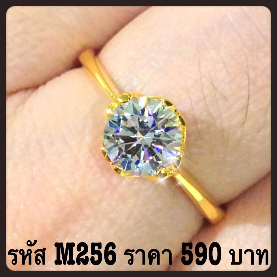 แหวนเพชร CZ รหัส MR256 size 53