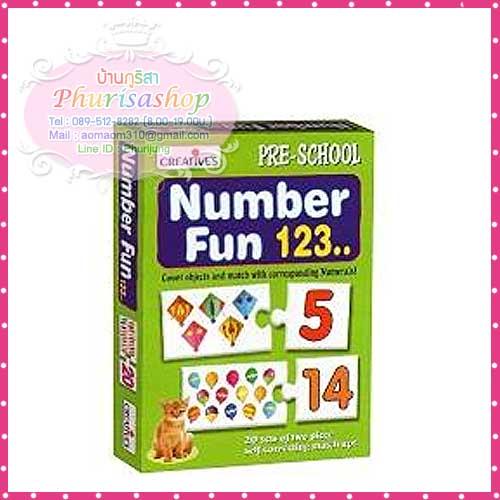 """จิ๊กซอว์จับคู่ภาพ""""Number Fun 123"""""""