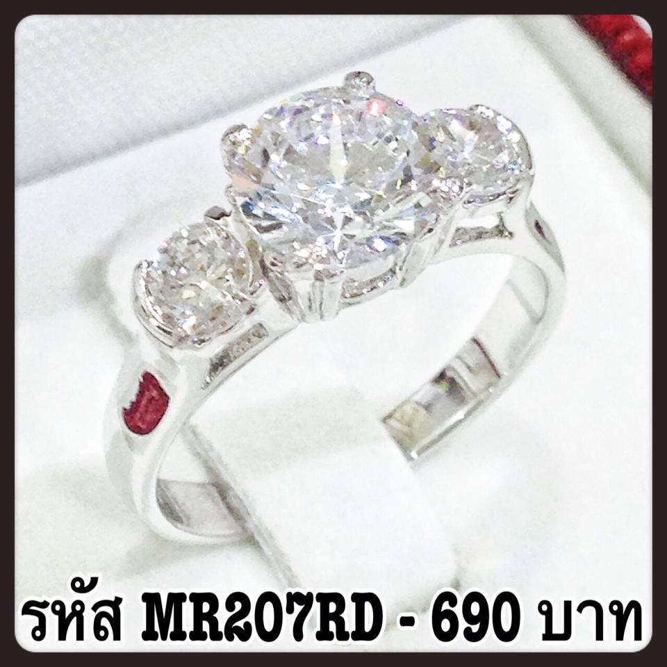 แหวนเพชร CZ รหัส MR207RD size 52
