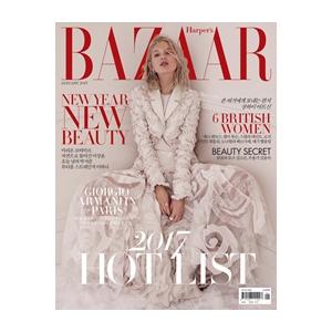 นิตยสาร BAZAAR KOREA 2017.01