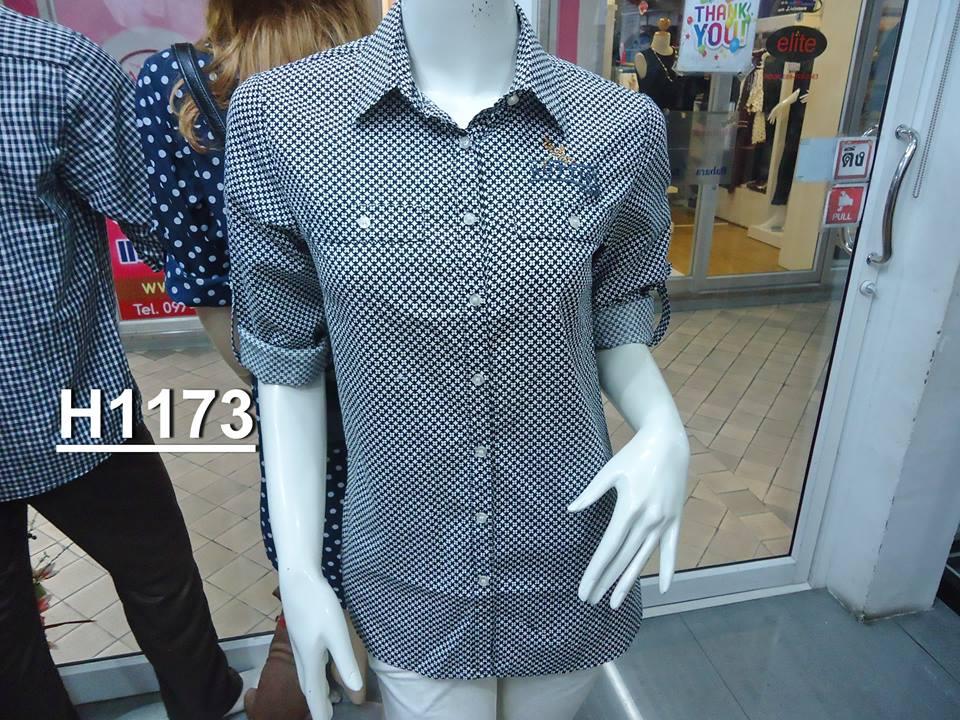 เสื้อเชิ้ตแฟชั่นผู้หญิง H1173