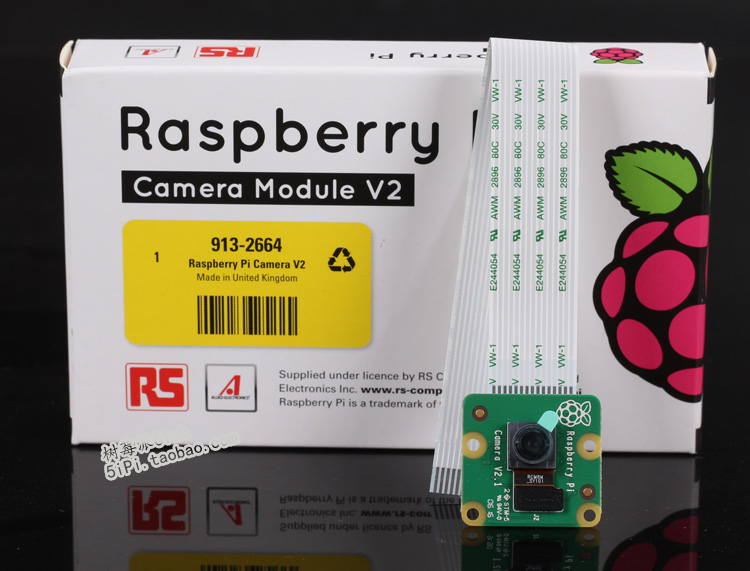 Raspberry Pi Camera v2 - 8MP (RS Component)