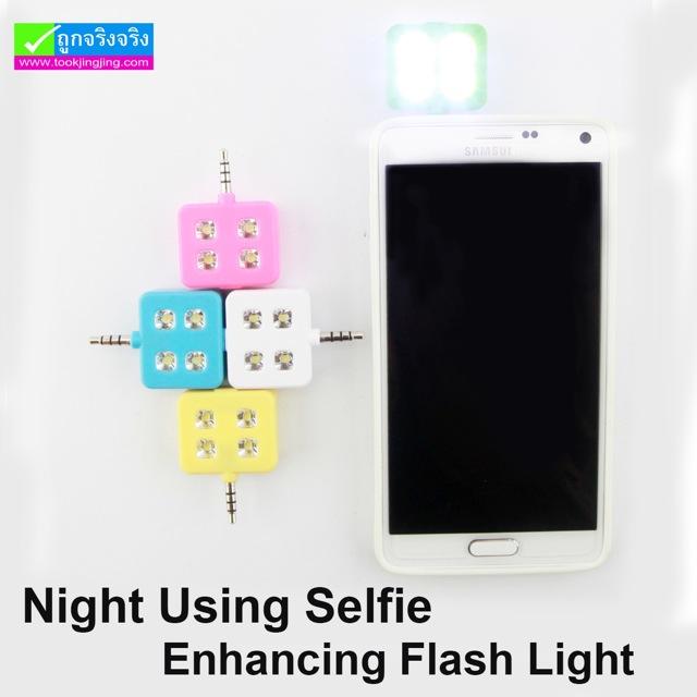 แฟลชมือถือ Night Using Selfie Enhancing Flash Light RK-06 ลดเหลือ 135 บาท ปกติ 450 บาท