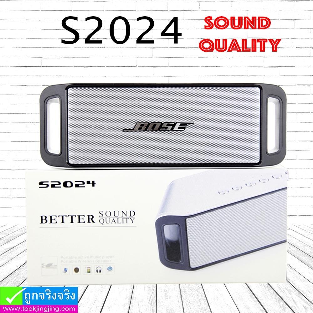 ลำโพง บลูทูธ S2024 Wireiess Speaker ลดเหลือ 415 บาท ปกติ 1,040 บาท