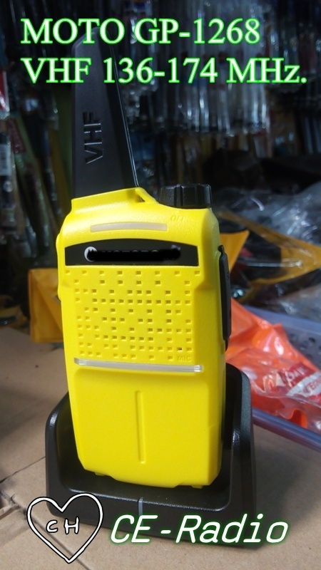 MOTO GP-1268Y UHF