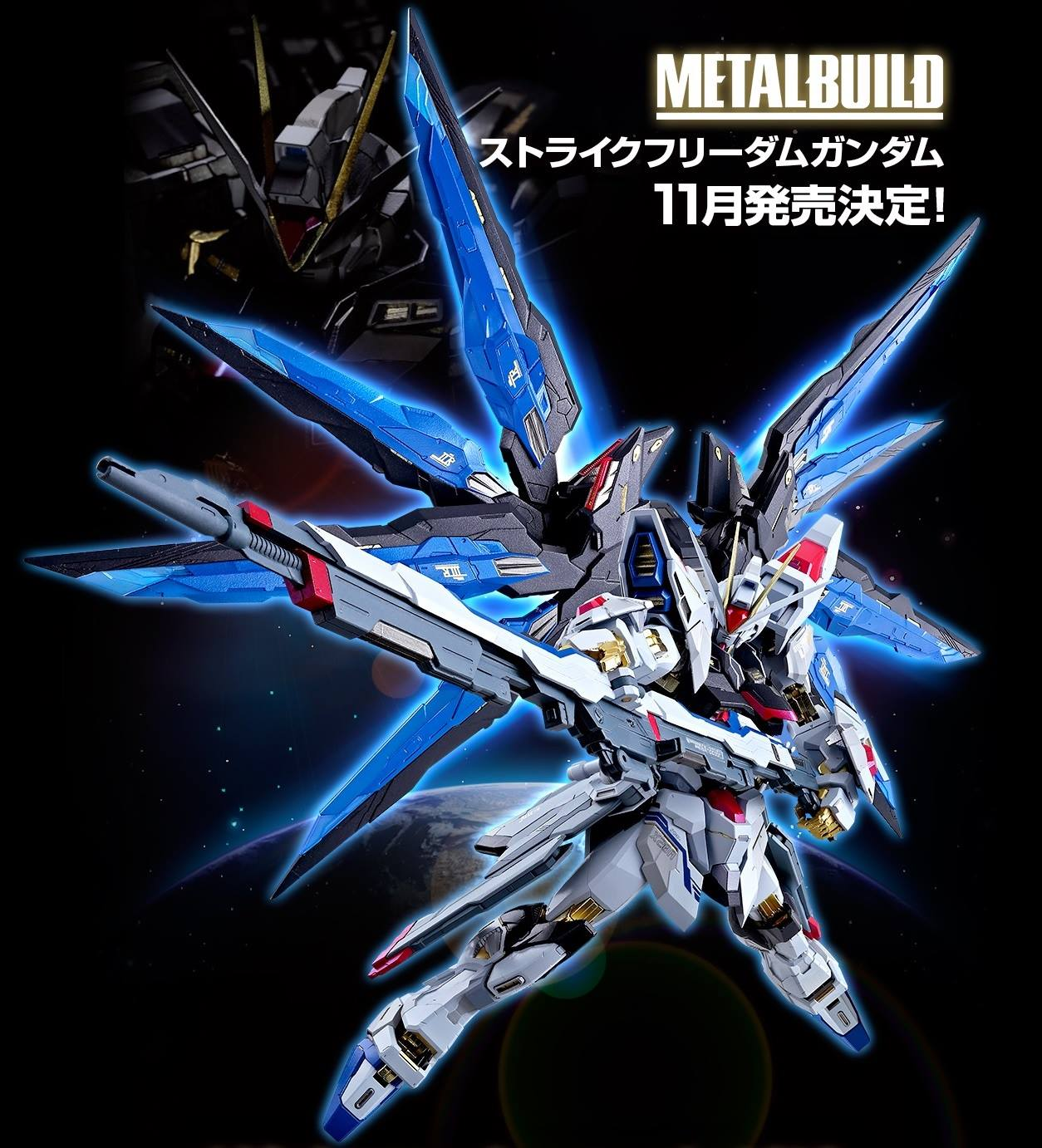 METAL BUILD - Strike Freedom Gundam -