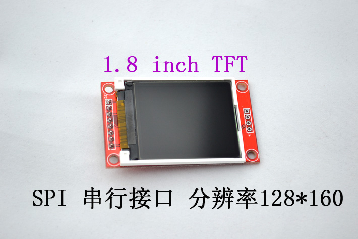 "1.8"" TFT LCD with micro-SD Slot for Arduino"