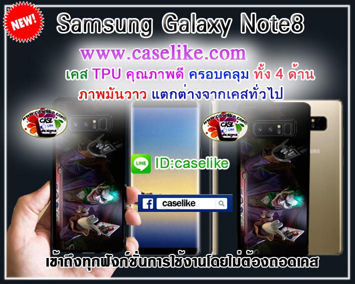 เคสซัมซุง กาแล็คซี่ โน้ต8 TPU ภาพมันวาว สีสดใส ครอบคลุมทั้ง 4 ด้าน