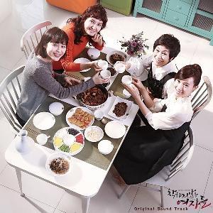 เพลงประกอบ ซีรีย์เกาหลี Unkind Women O.S.T