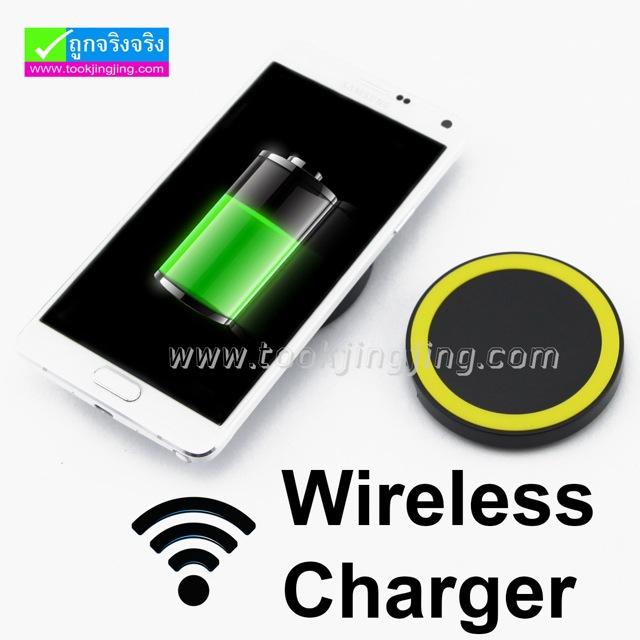 แท่นชาร์จมือถือไร้สาย ที่ชาร์จไร้สาย Wireless Charger รุ่น T200 *รองรับเฉพาะ Samsung S6 ลดเหลือ 540 บาท ปกติ 1,350 บาท