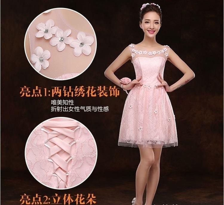 ชุดราตรีสั้น สุดหรู แขนกุด ตัวชุดเป็นผ้าลูกไม้เนื้อดี นิ่ม สีชมพูโอรส