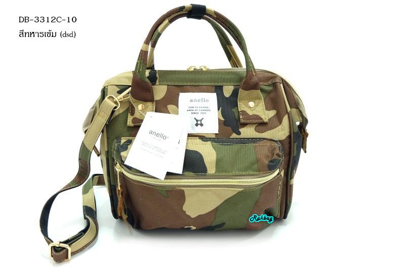 พร้อมส่ง DB-3312C-10 สีทหารเข้ม กระเป๋าเป้ผ้าแคนวาสเนื้อหนา สไตล์ Anello ไซร์ 10 นิ้ว ปรับเป็นเป้และสะพายได้