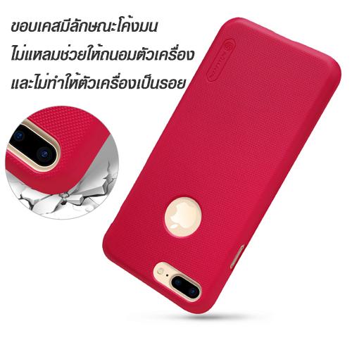 เคสไอโฟน7 ฝาหลัง nillkin Super Frosted Shield สีดำ เคสโทรศัพท์ คุณภาพสูง ผลิตจาก Polycarbonate สำหรับ เคสไอโฟน7