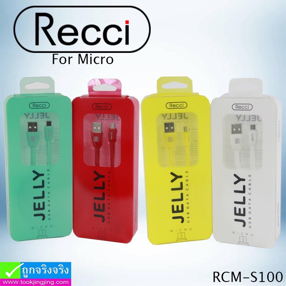 สายชาร์จ Micro (5 pin) Recci Jelly RCM-S100 ราคา 85 บาท ปกติ 270 บาท