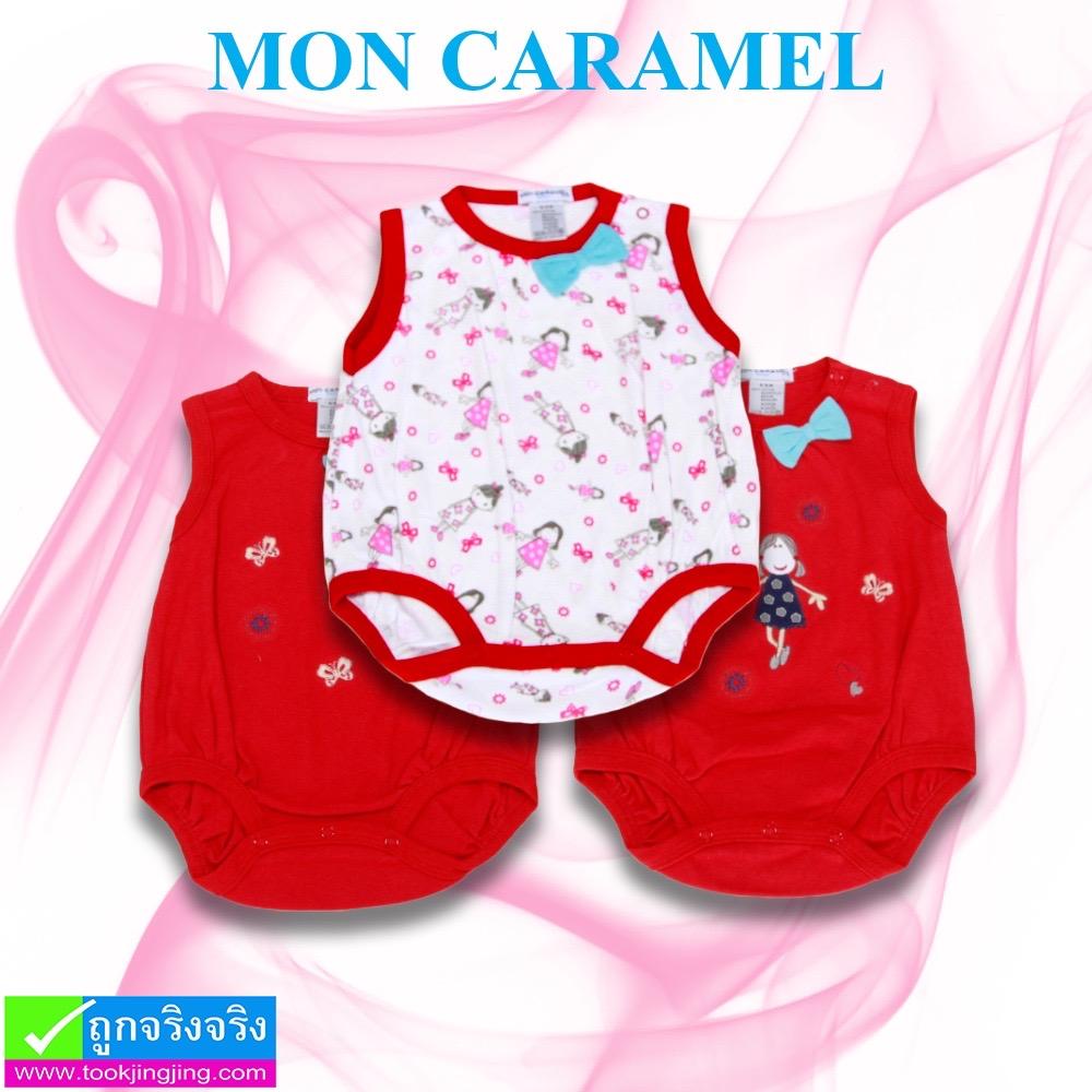 ชุดเด็กอ่อน MON CARAMEL เด็กหญิง เซ็ท 3 ตัว ราคา 230 บาท ปกติ 690 บาท