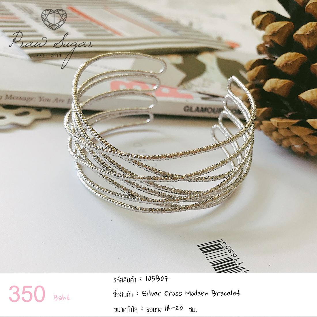 Silver Cross Modern Bracelet