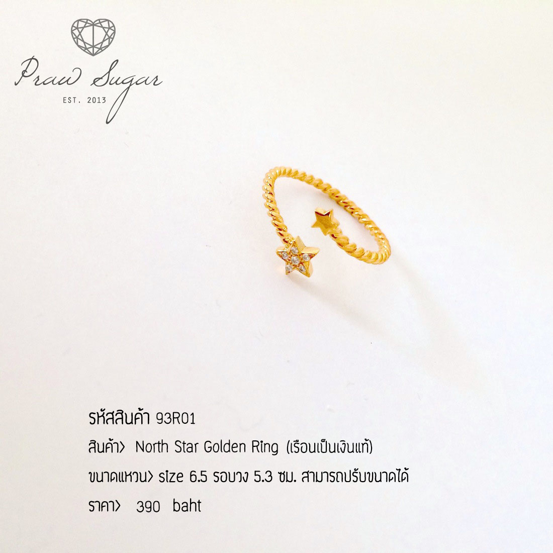 North Star Golden Ring (เรือนเป็นเงินแท้)