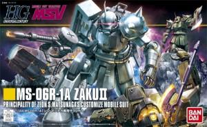 HGUC 1/144 154 ZakuII Shin Matsunaga 1600y