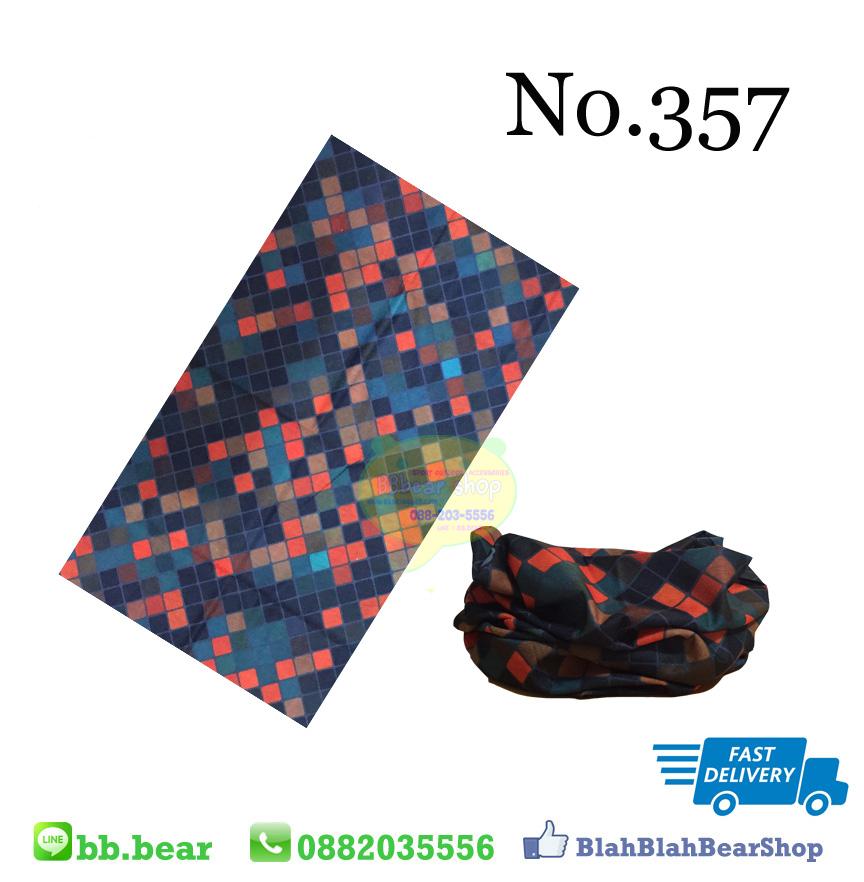 ผ้าบัฟ - 357