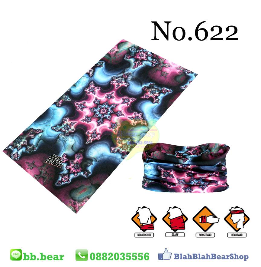 ผ้าบัฟ - No.622