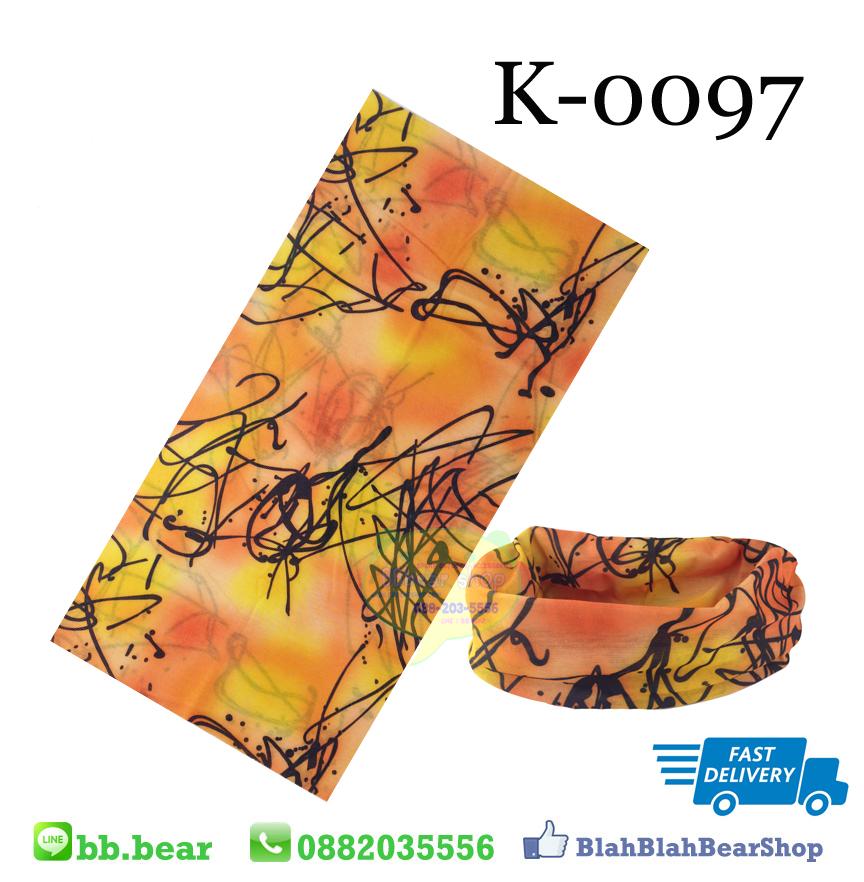 ผ้าบัฟ - K0097