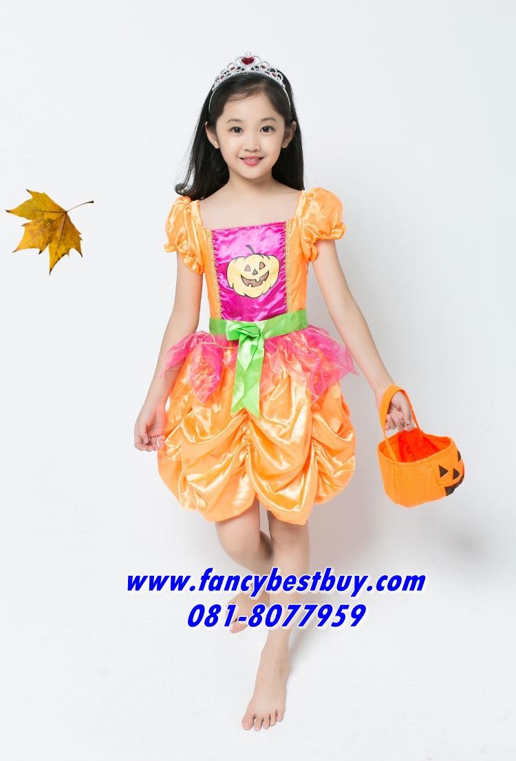ชุดเจ้าหญิงฟักทองแฟนซีเด็ก สำหรับวันฮาโลวีน ขนาด S (105-120cm.), M(120-130 cm) ไม่รวมกระเป๋าและที่คาดผม