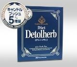 ร่างกายสะอาด ผอม ผิวสวยหน้าใส Detolherb detox diet ชาสมุนไพรดีท๊อกซ์ขจัดสารพิษจากญี่ปุ่น สำหรับผู้ที่ต้องการจะได้สัมผัสกับความสวยงามจากภายในสู่ภายนอกร่างกาย ไม่มีคาเฟอีน ดื่มง่ายหอมบลูเบอร์รี่สุดๆ