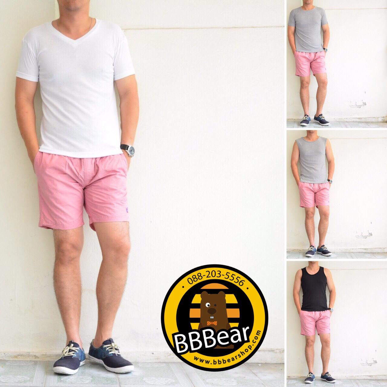 กางเกงขาสั้น BFactory (สีชมพู)