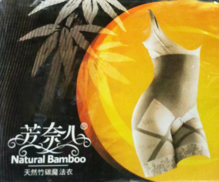 ชุดปรับสรีระNatural Bamboo Slimming Suit