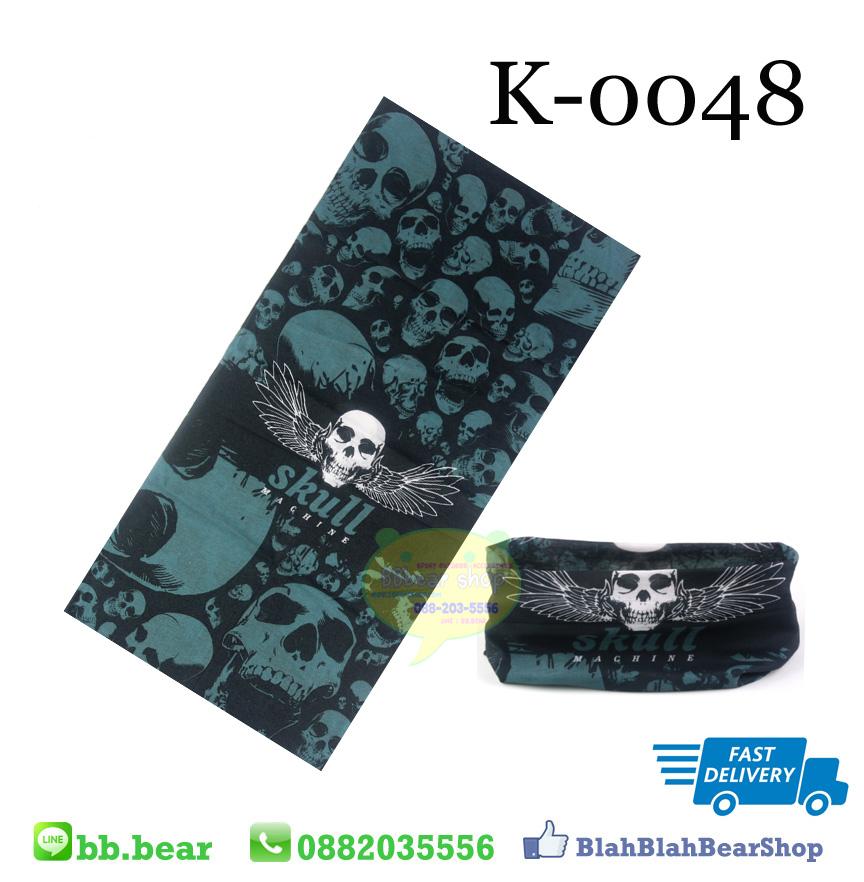 ผ้าบัฟ - K0048