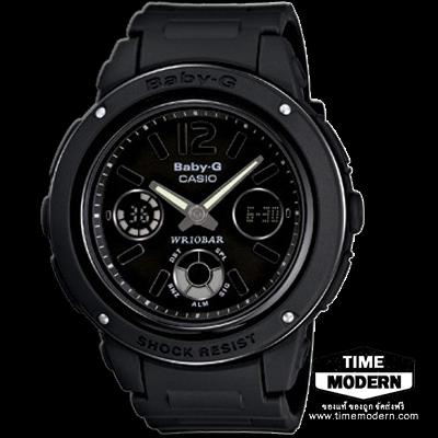 นาฬิกา Casio Baby-G standard Ana-Digi รุ่น BGA-151-1BDR