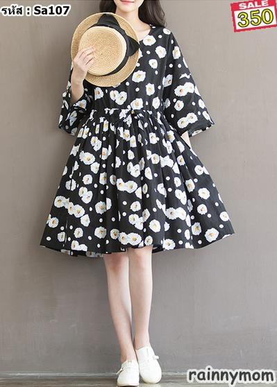 #เสื้อคลุมท้อง ผ้าฝ้ายผสม สีดำลายดอกไม้ คอกลมแขน3ส่วนระบาย พร้อมเชือกผูกเอวด้านหน้า น่ารักใส่สบาย