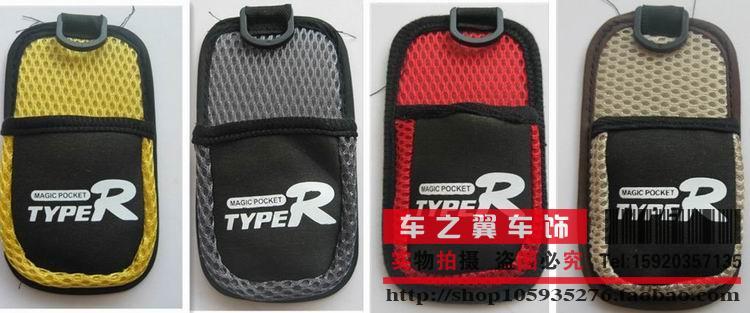 Phone Pocket (ถุงผ้าใส่ของภายในรถยนต์) คละสี 15cm*7.5cm