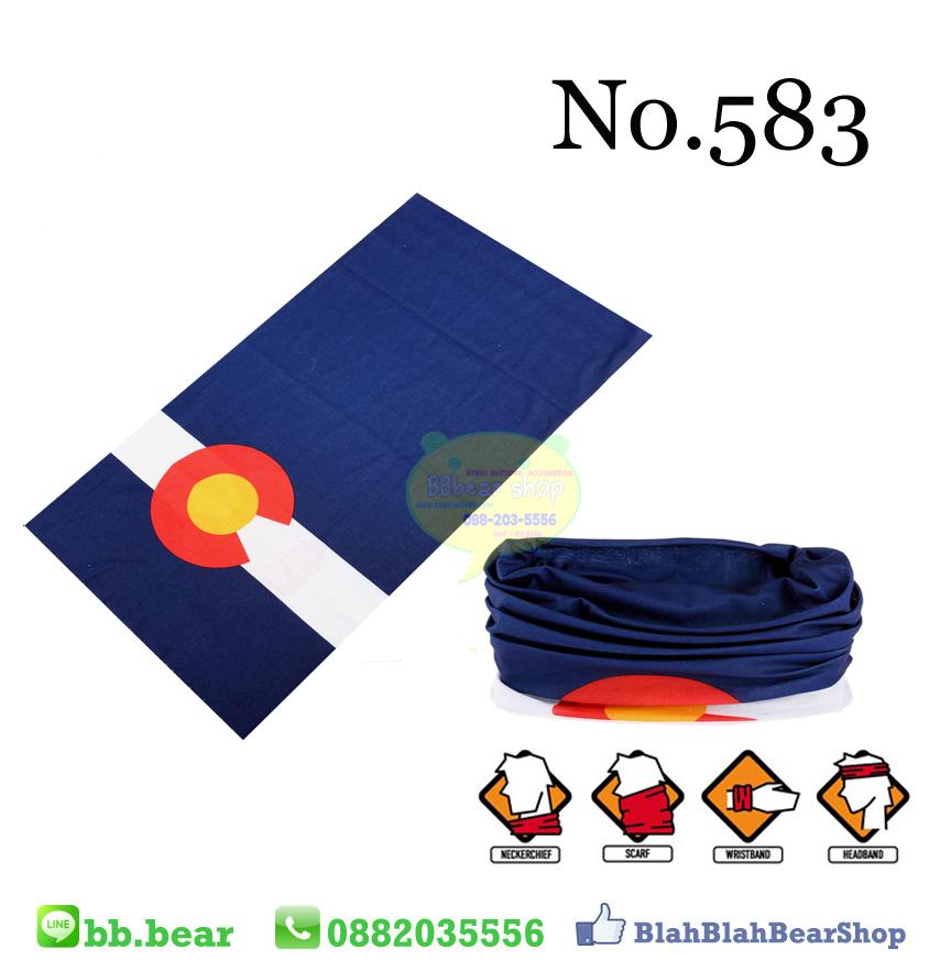 ผ้าบัฟ - No.583