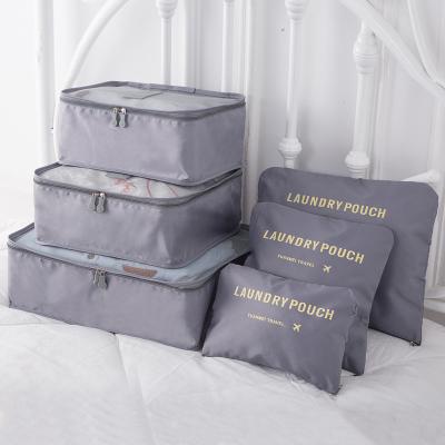 (สีเทา) กระเป๋าจัดระเบียบ 1 Set มี 6 ใบ